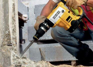 фото демонтаж бетона